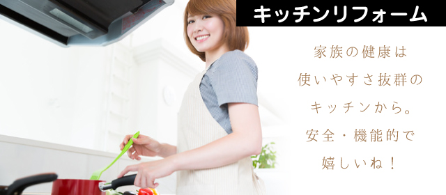 kitchen_okusan