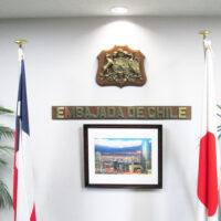チリ大使館【内装工事】岩建ホームテック