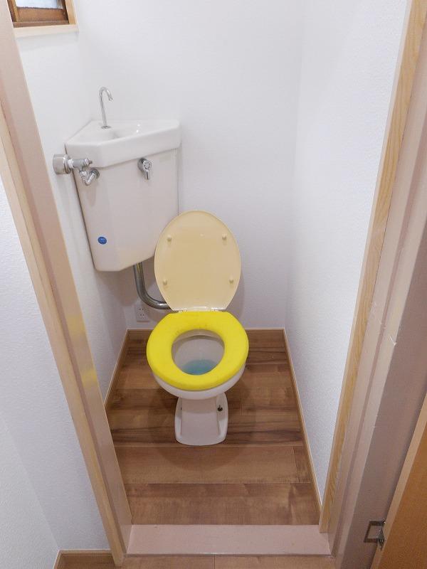 a-toilet