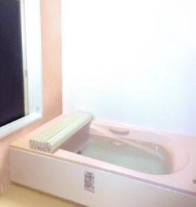 ksg-bath